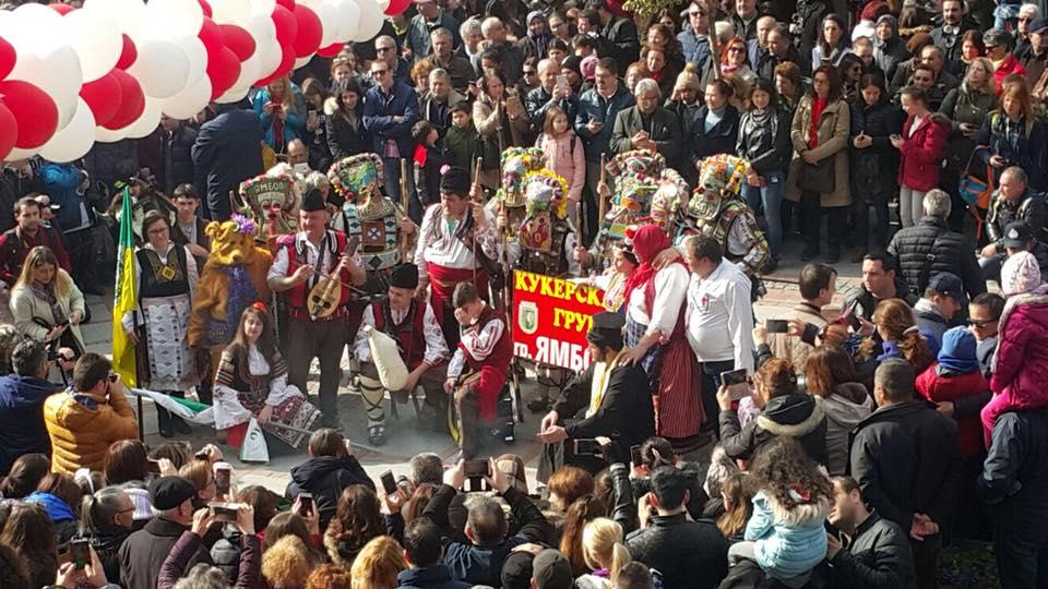 Kukerlendia Festival, Edirne, Turkey