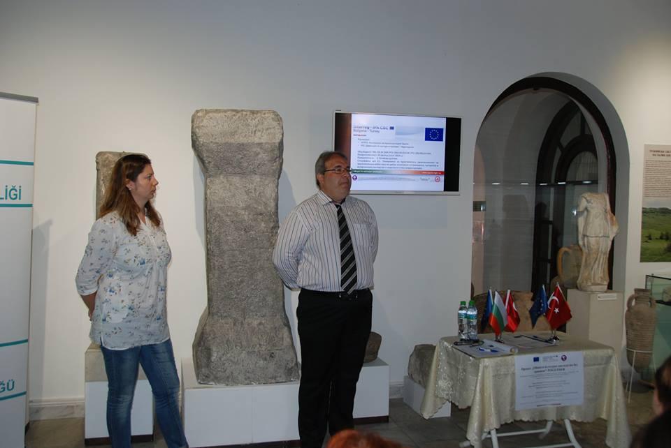 16 June 2017, Regional historical museum Burgas