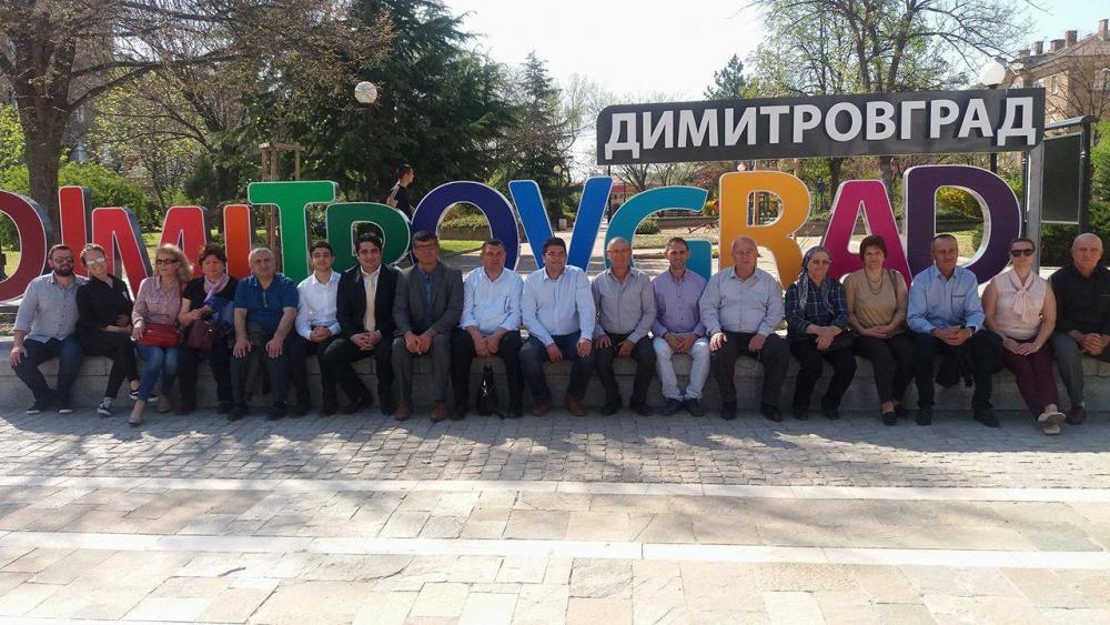 Dimitrovgrad, 12-13 April 2018