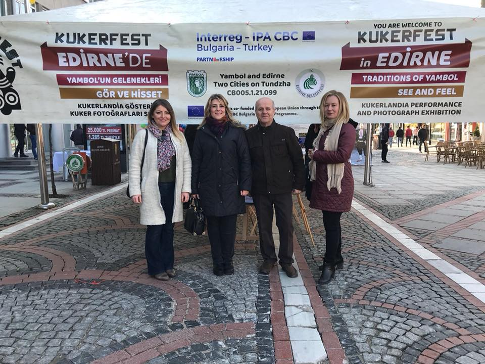 16-17 February 2018, Edirne, Turkey
