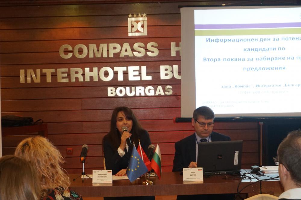 15 February 2018, Burgas, Republic of Bulgaria