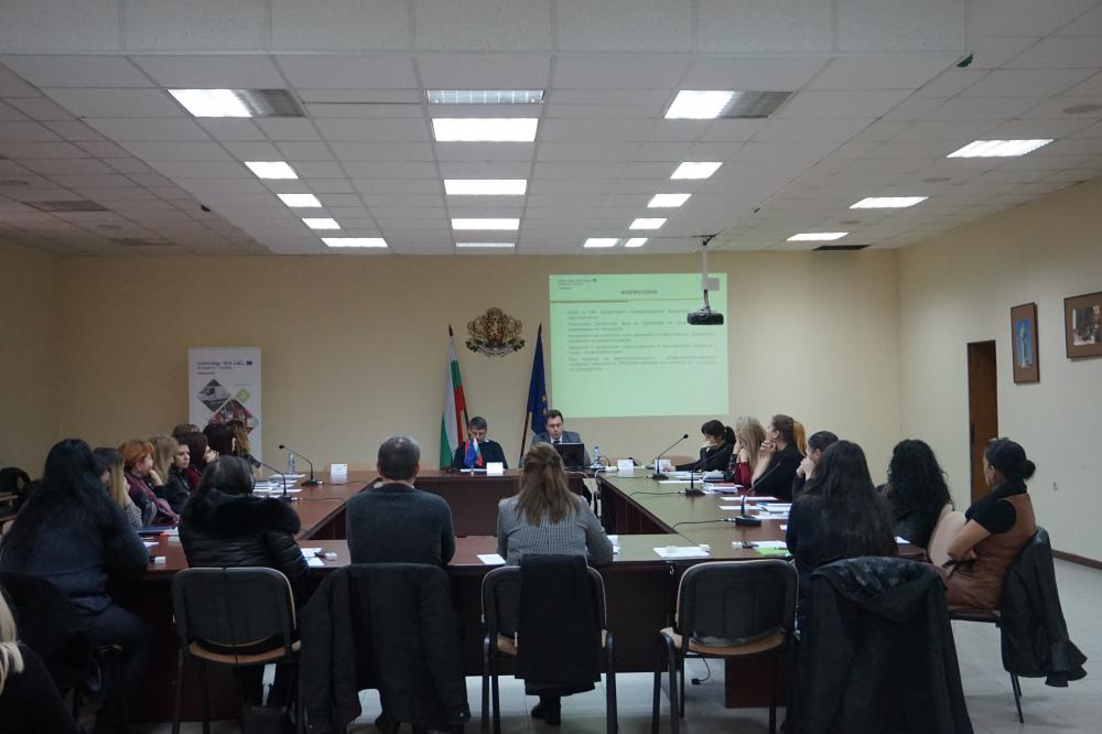Maritsa Hall, Haskovo District Administration, 11 December 2019