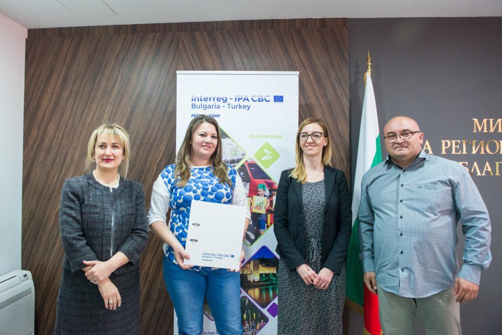 "21 March 2017, Ministry of Regional Development and Public Works - ""Press centre"", Sofia, Bulgaria"