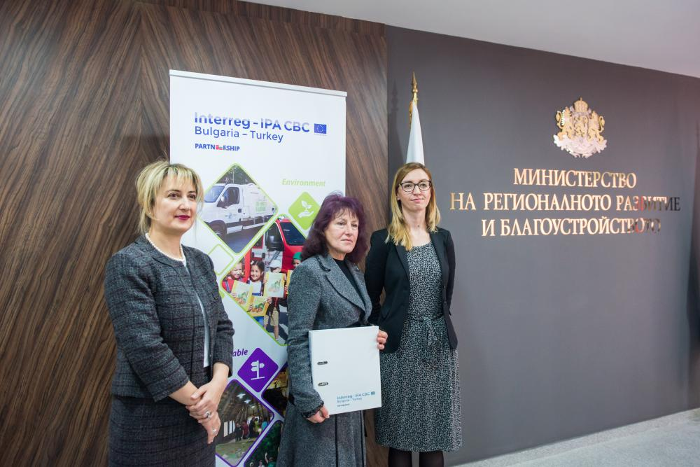 "21 March 2017, Ministry of Regional Development and Public Works - ""Press centre"", Sofia, Bulgaria"