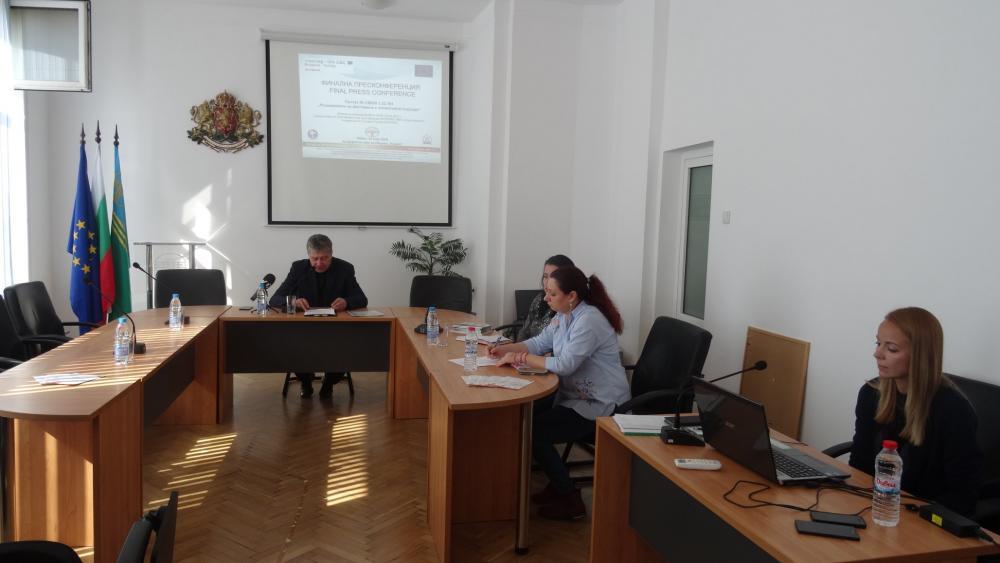 15 March 2018, Yambol, Bulgaria