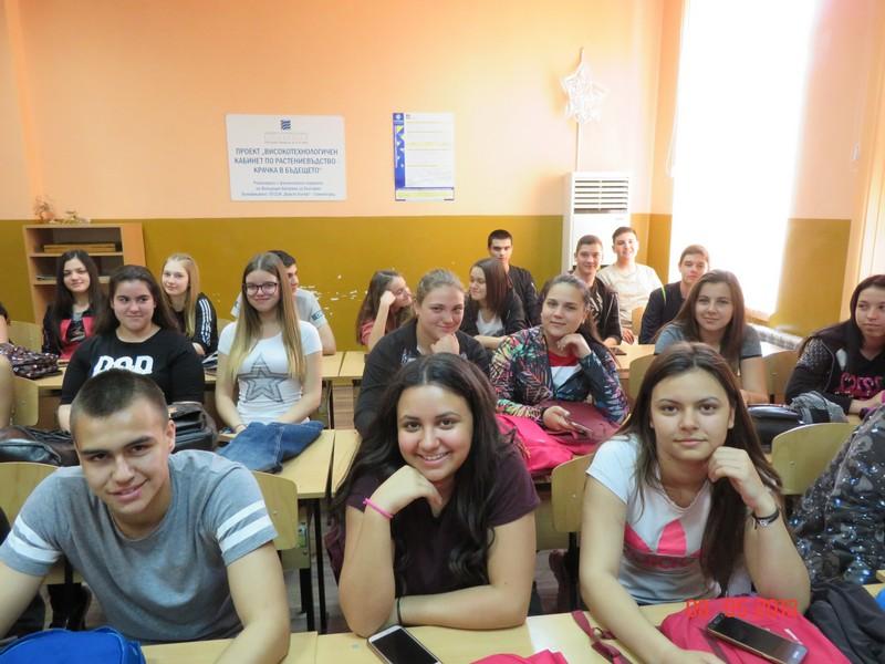 08-09.05.2018, Svilengrad