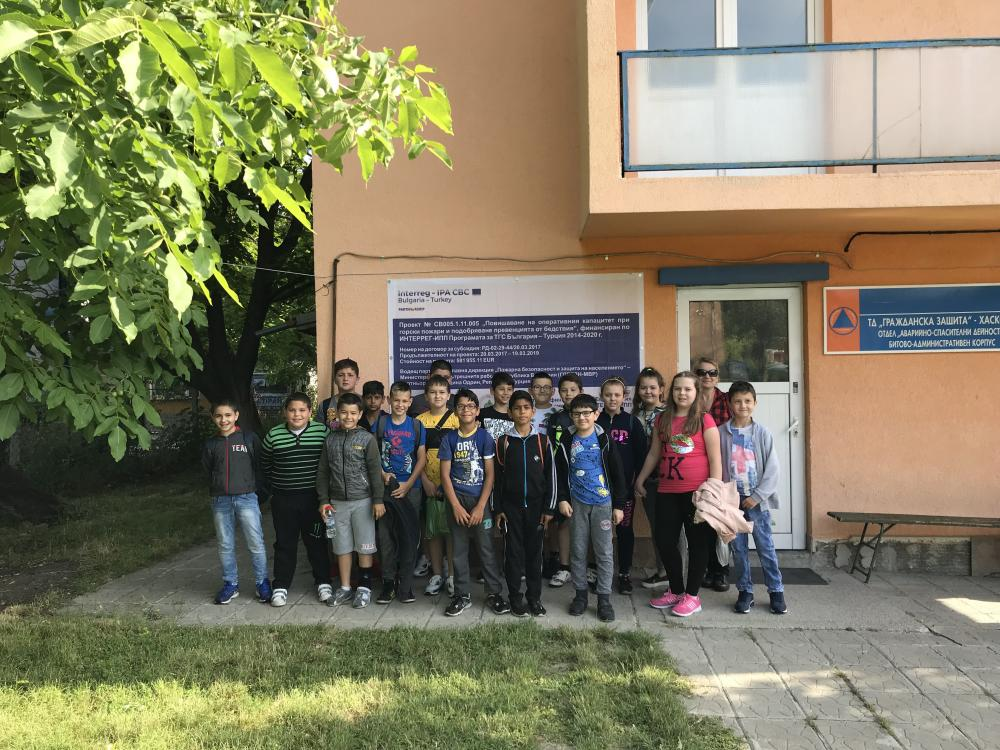 04-05.06.2018, Haskovo, Bulgaria